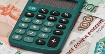 Статья 23: Ответственность продавца за просрочку выполнения требований потребителя