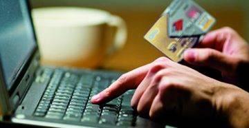 Фальшивый интернет-магазин. Учимся распознавать