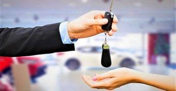 Как продать машину?