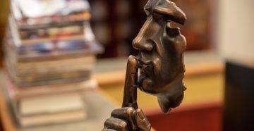 Закон о соблюдении тишины в Москве
